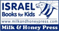Milk & Honey Press